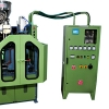 1l single station blow moulding machine manufacturers