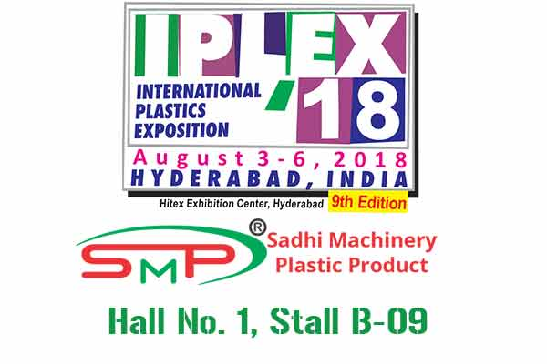 iplex 2018